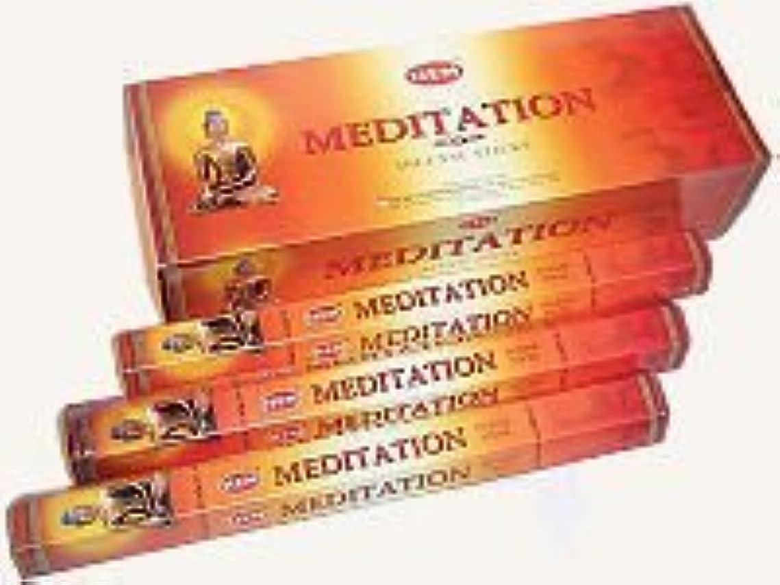 ホット注釈無人Hem Meditation Incense Sticks 120ct [並行輸入品]