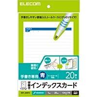 (6個まとめ売り) エレコム トールケース用手書きインデックスカード 罫線 青 EDT-JKIDT2