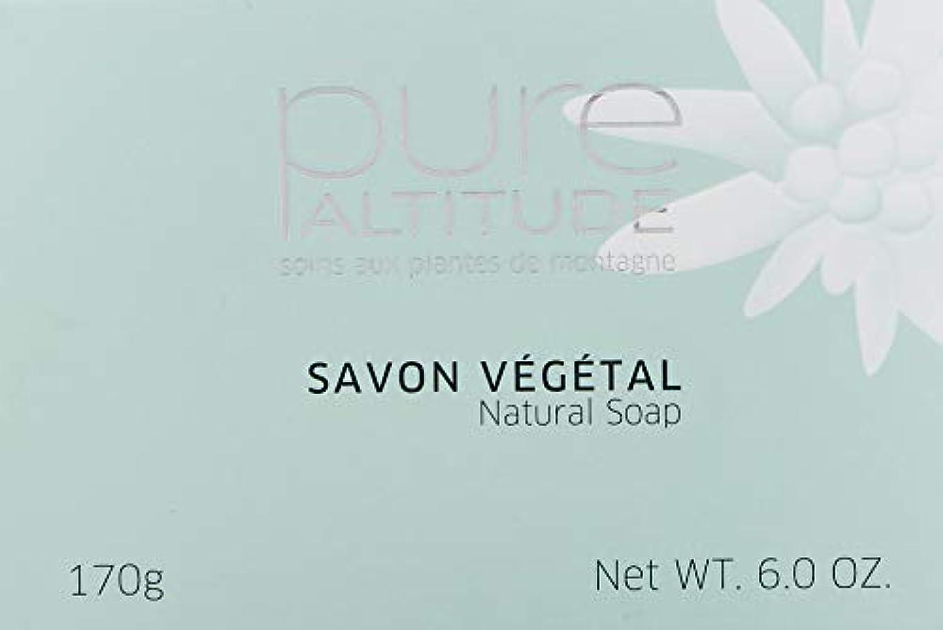 写真オアシス算術Pure(ピュール) SAVON VÉGÉTAL SENTEUR FLEURS DE NEIGE 170g
