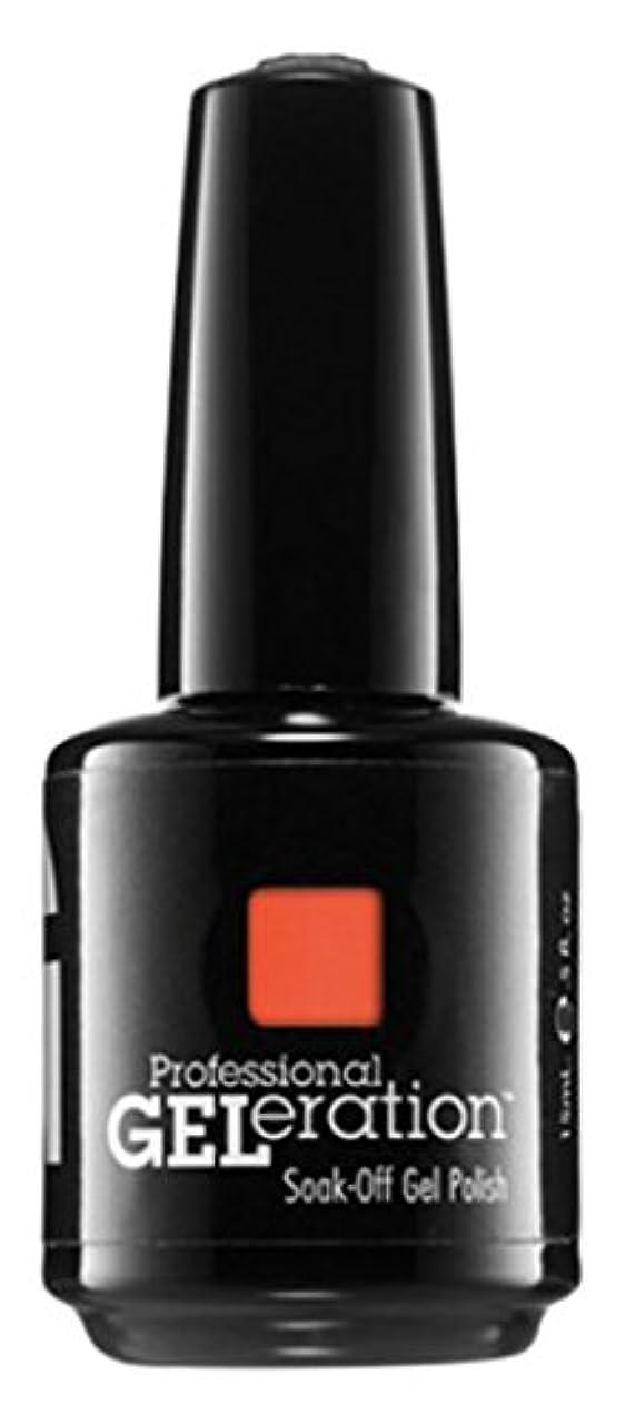 無駄価値タップジェレレーションカラー GELERATION COLOURS 732 タンジェリンドリームズ 15ml UV/LED対応 ソークオフジェル