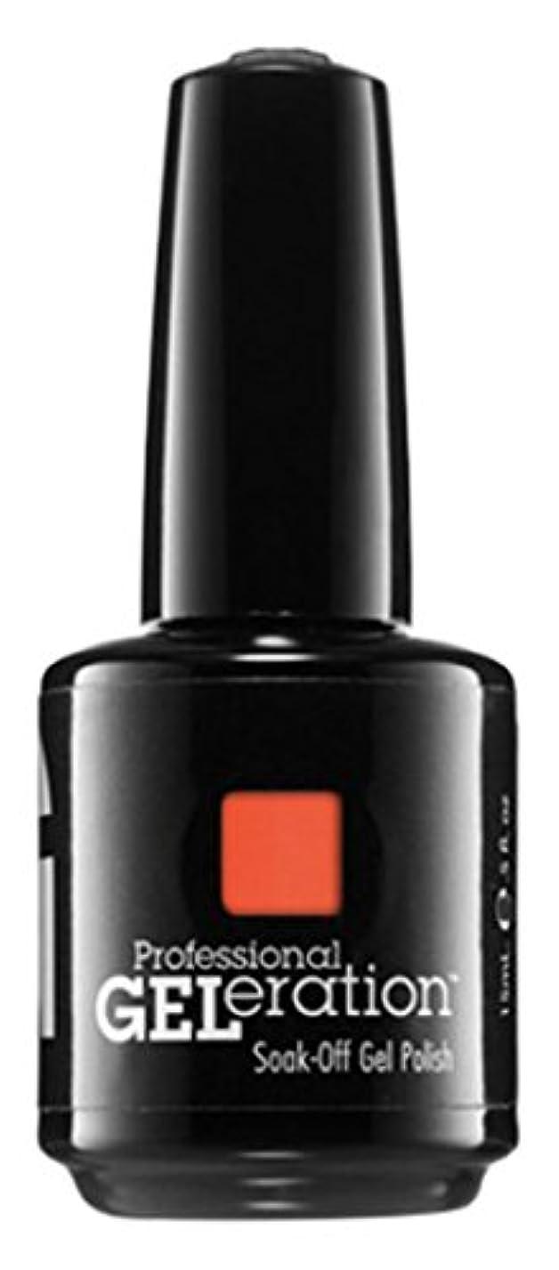 信号デザート露骨なジェレレーションカラー GELERATION COLOURS 732 タンジェリンドリームズ 15ml UV/LED対応 ソークオフジェル