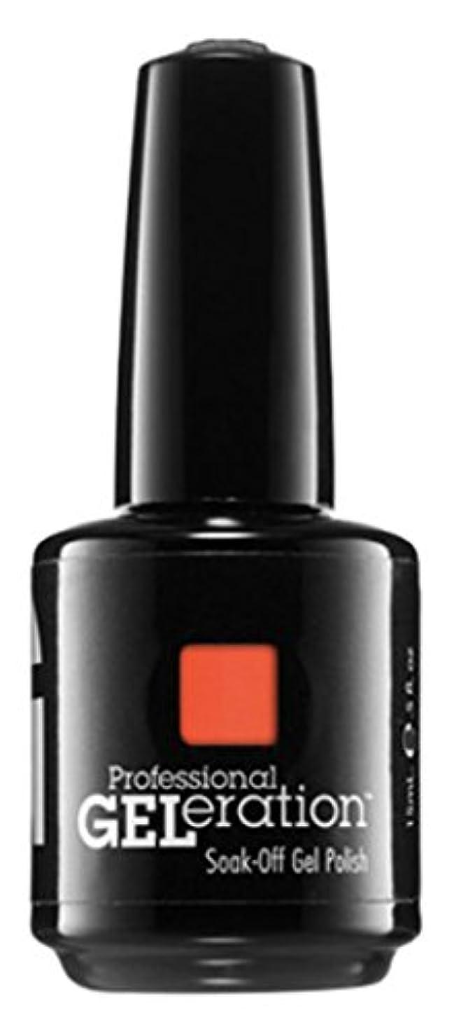 不潔広まったとげジェレレーションカラー GELERATION COLOURS 732 タンジェリンドリームズ 15ml UV/LED対応 ソークオフジェル