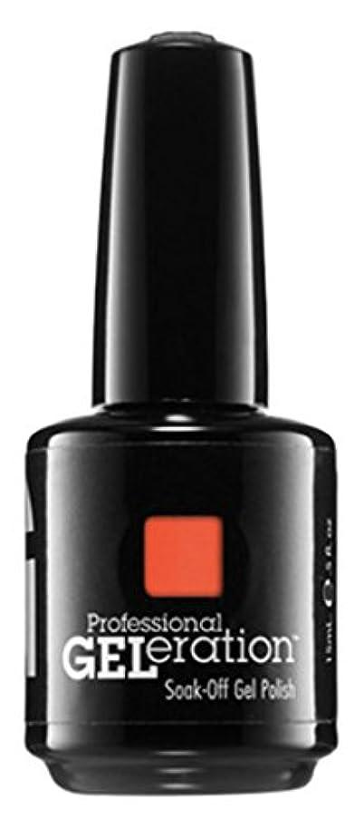 承認する抱擁ペンダントジェレレーションカラー GELERATION COLOURS 732 タンジェリンドリームズ 15ml UV/LED対応 ソークオフジェル