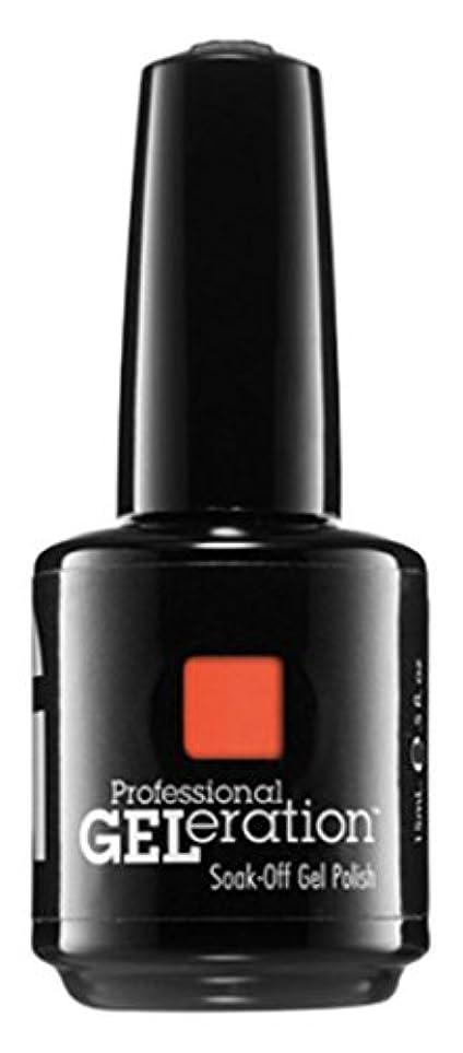 広告ムスタチオジャンクジェレレーションカラー GELERATION COLOURS 732 タンジェリンドリームズ 15ml UV/LED対応 ソークオフジェル