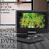 IT-PDV921
