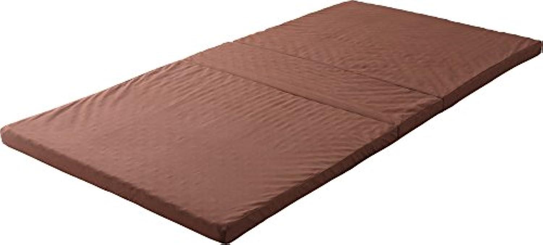 エムール ボディサポーター 折りたたみベッド専用 高反発マットレス シングル ブラウン