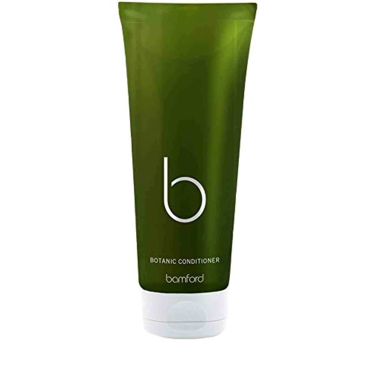 無人世論調査レッスン[Bamford ] バンフォード植物コンディショナー200Ml - Bamford Botanic Conditioner 200ml [並行輸入品]