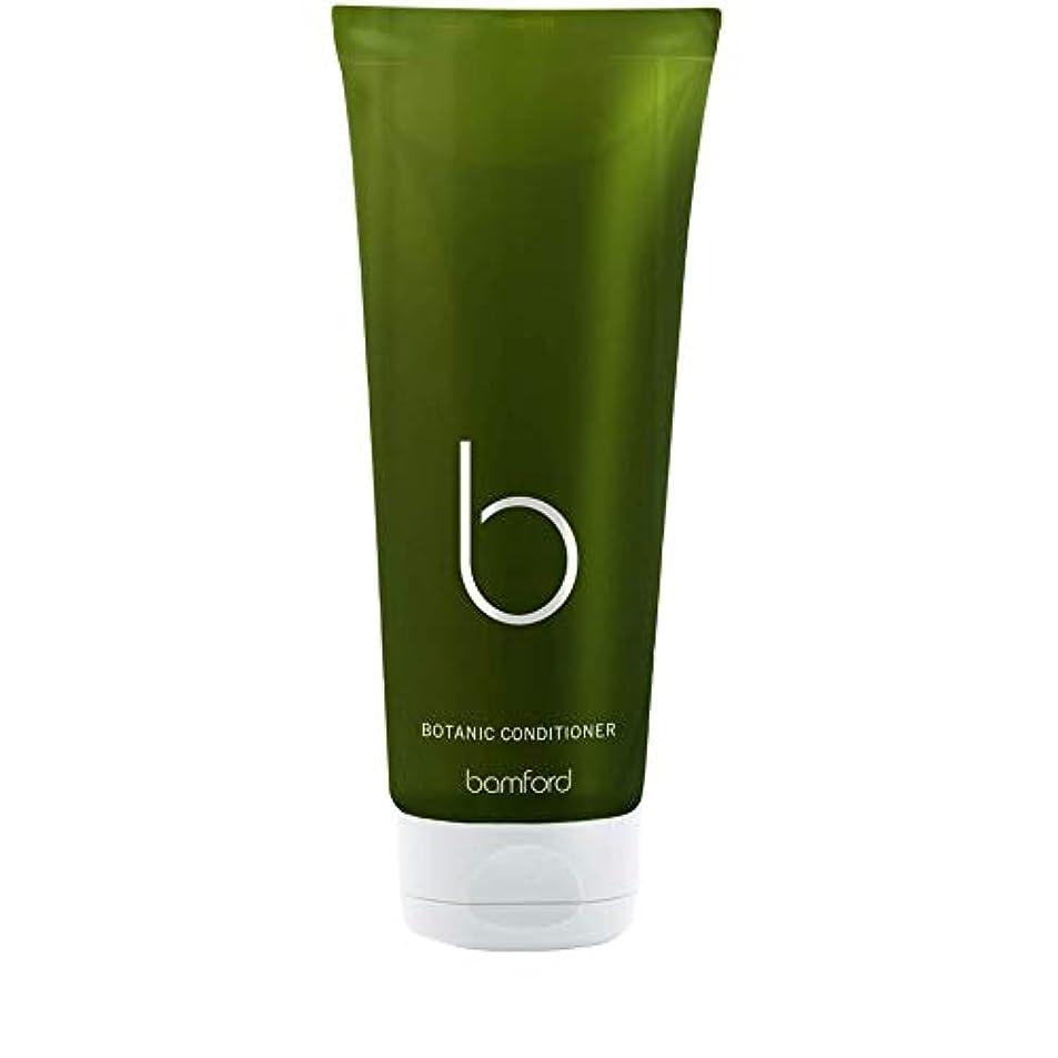 マチュピチュ小切手君主制[Bamford ] バンフォード植物コンディショナー200Ml - Bamford Botanic Conditioner 200ml [並行輸入品]