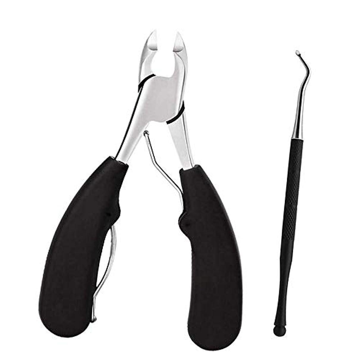 委任する基礎政権ALSKY 爪切り,収納ボックス付き, 陥入爪用の、厚い爪、巻き爪、変形爪、爪周囲炎、陥入爪、爪白癬に- 医療用ステンレス製爪きり