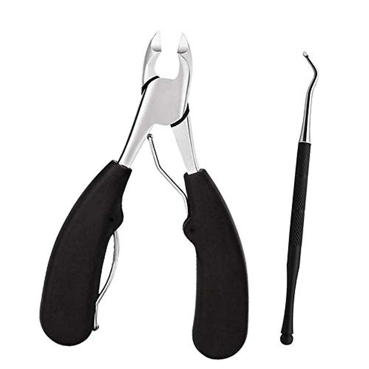 無実勤勉削減ALSKY 爪切り,収納ボックス付き, 陥入爪用の、厚い爪、巻き爪、変形爪、爪周囲炎、陥入爪、爪白癬に- 医療用ステンレス製爪きり