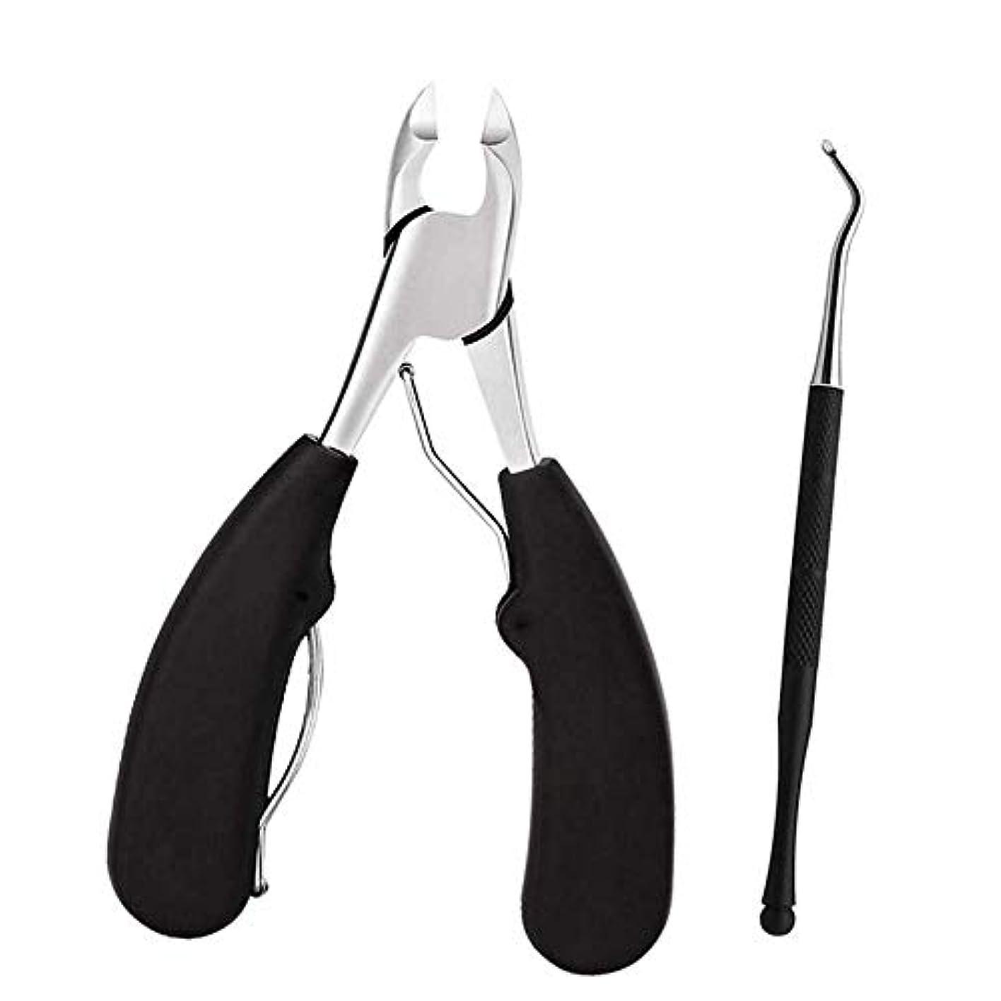移行するぐるぐる骨折ALSKY 爪切り,収納ボックス付き, 陥入爪用の、厚い爪、巻き爪、変形爪、爪周囲炎、陥入爪、爪白癬に- 医療用ステンレス製爪きり