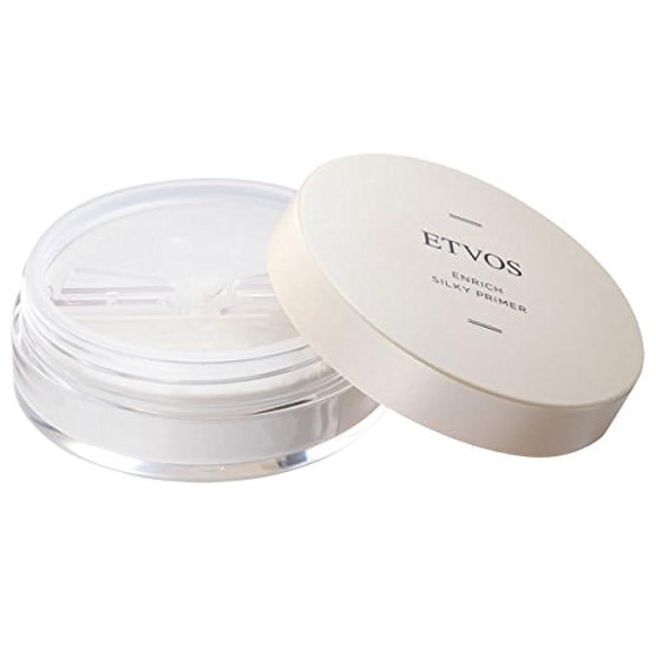 分注する特徴有益ETVOS(エトヴォス) エンリッチシルキープライマー 5g