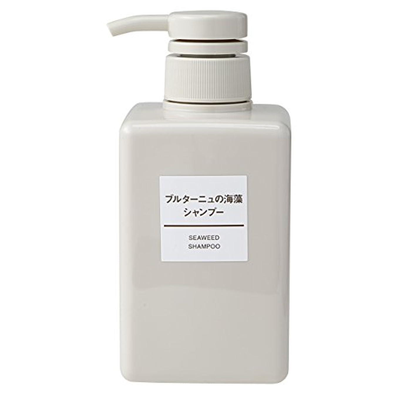 幸福全国活性化する無印良品 ブルターニュの海藻シャンプー 400ml 日本製