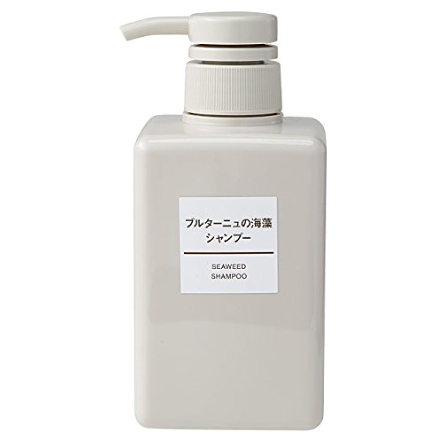 留まるより平らなパス無印良品 ブルターニュの海藻シャンプー 400ml 日本製