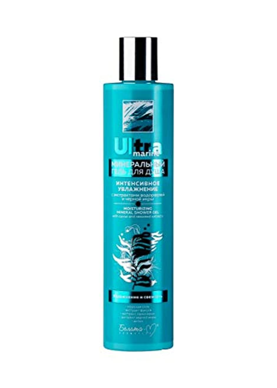 学校の先生感謝祭免疫Bielita & Vitex | MINERAL SOUL GEL FOR INTENSIVE MOISTURE WITH EXTRACTS OF ALGAE AND BLACK CAVIAR | Ultra Marine...