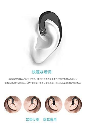 Welle Bluetooth ヘッドセット 片耳 高音質 超軽量 耳掛け型 Bluetooth 4.2 イヤホン ワイヤレス イヤホン マイク内蔵 スポーツ ワンボタン設計 CVC6.0ノイズキャンセリング ハンズフリー通話 防汗 防滴 ブルートゥース イヤホン iPhone&Android対応 (ブラック)