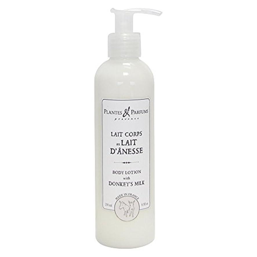 カンガルー支援する頑固なPlantes&Parfums [プランツ&パルファム] ボディローション ロバミルク