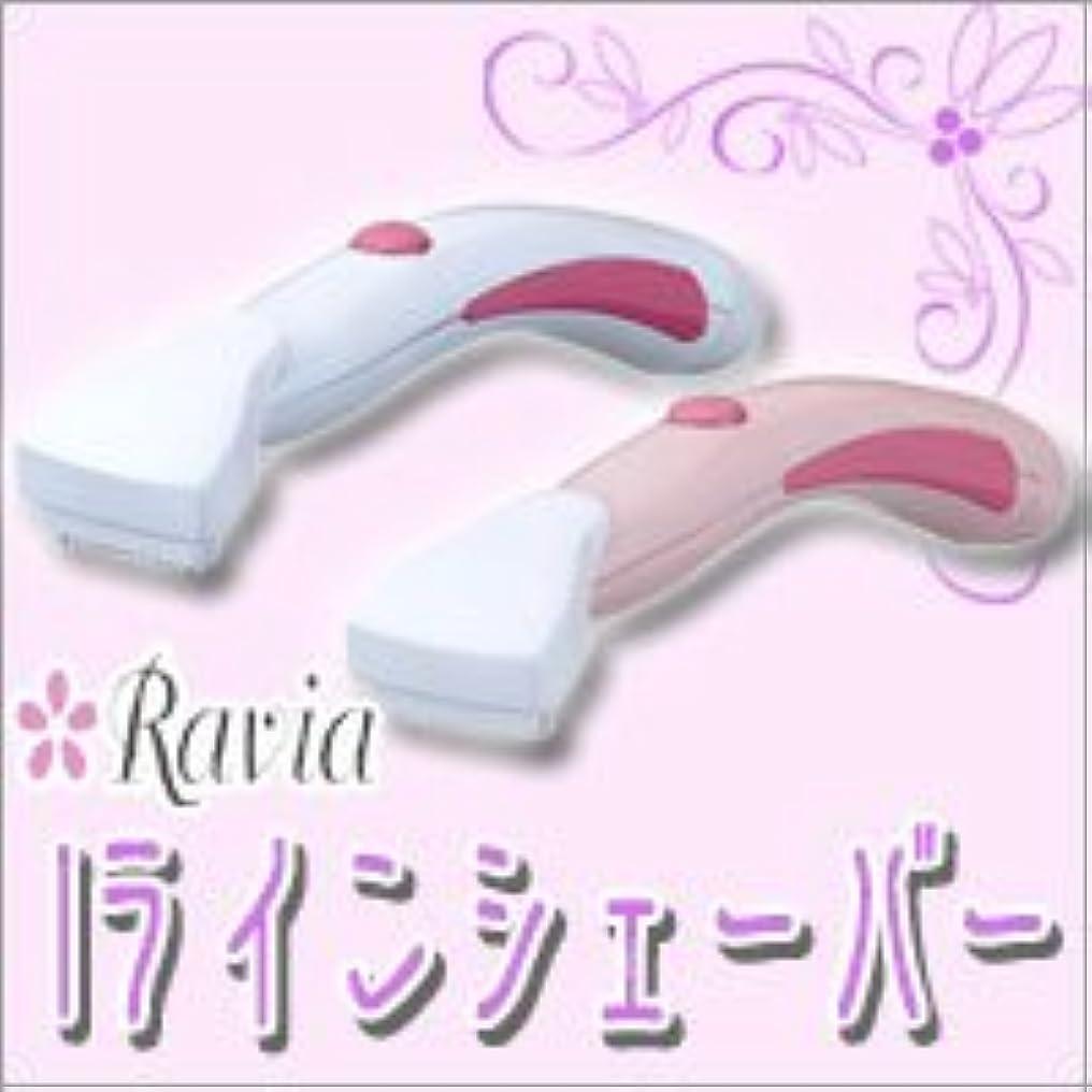 無線ラフ睡眠同級生【Lavia ( ラヴィア ) Iラインシェーバー/ホワイト 下着からハミ出すアンダーヘアをケアする為のアンダー専用シェーバーです。