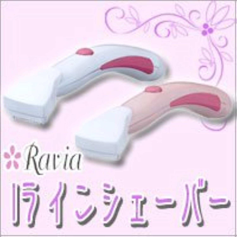【Lavia ( ラヴィア ) Iラインシェーバー/ホワイト 下着からハミ出すアンダーヘアをケアする為のアンダー専用シェーバーです。
