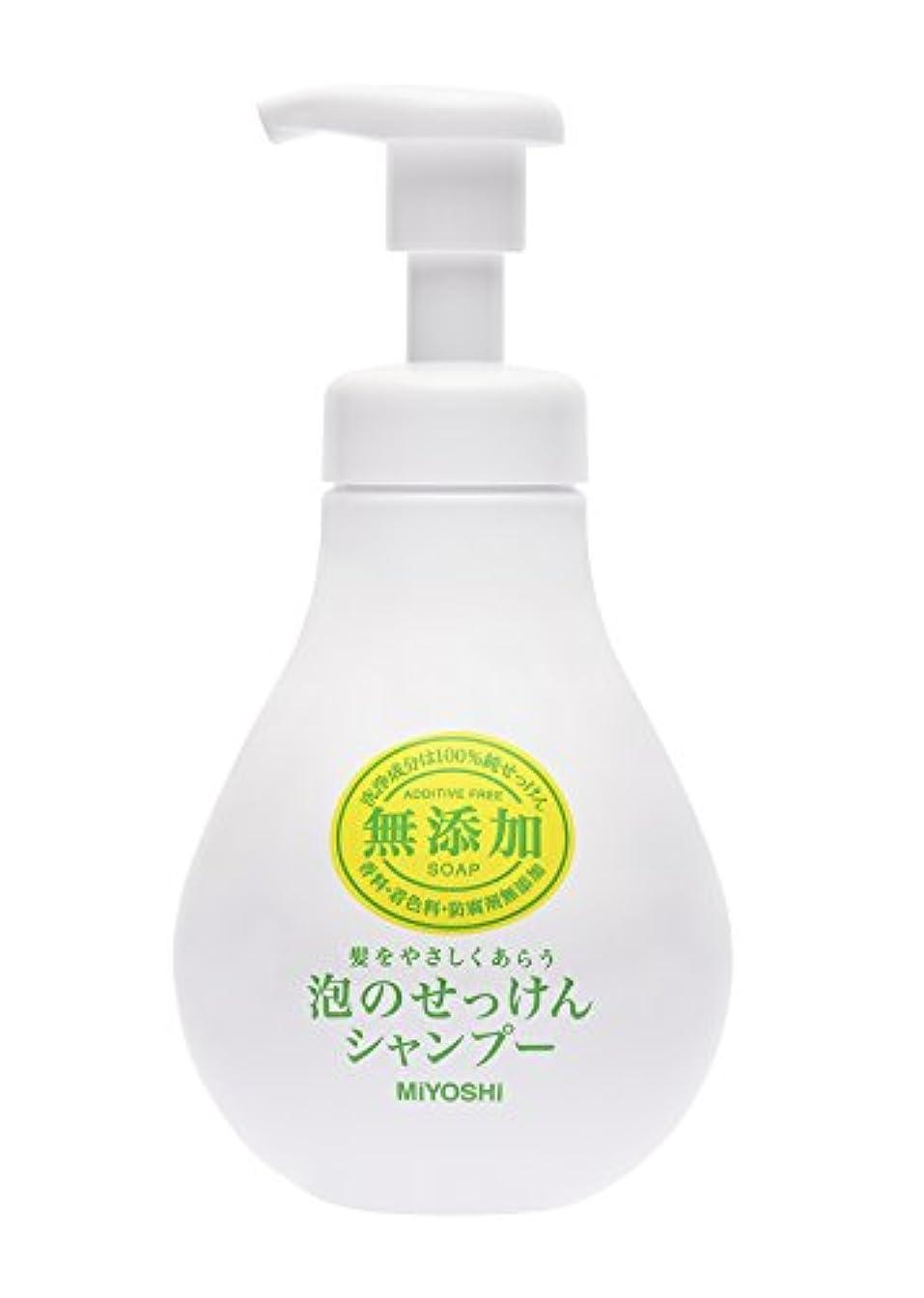 社員具体的に委任ミヨシ石鹸 無添加 泡のせっけんシャンプー シャンプー本体 500mL