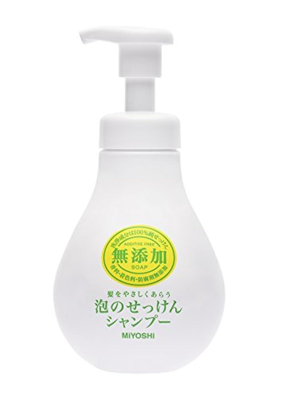 スパーク削除する連結するミヨシ石鹸 無添加 泡のせっけんシャンプー シャンプー本体 500mL