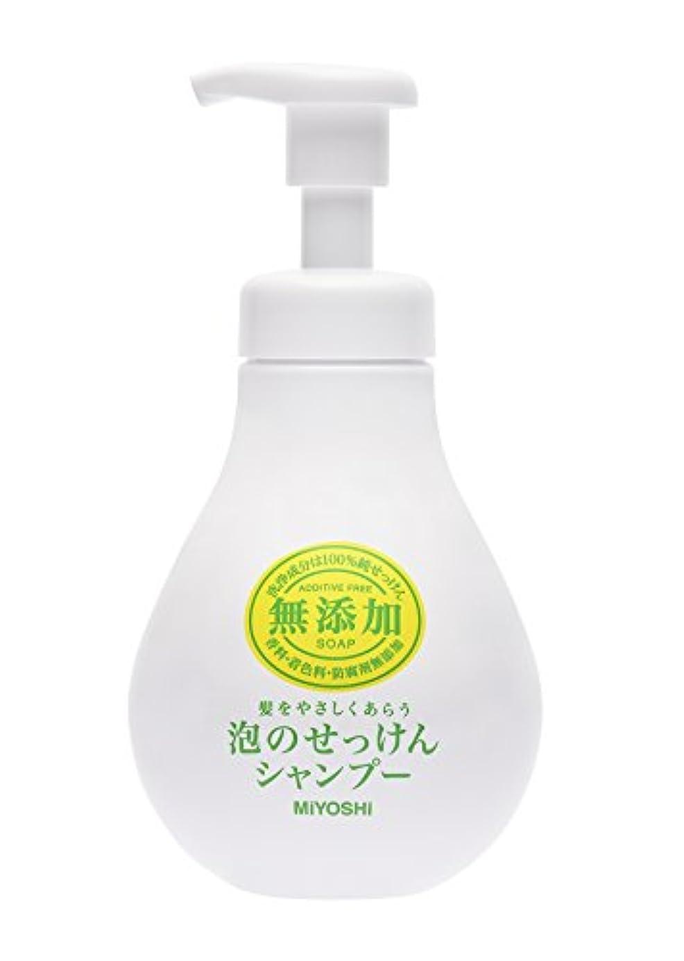 行く実験前兆ミヨシ石鹸 無添加 泡のせっけんシャンプー シャンプー本体 500mL