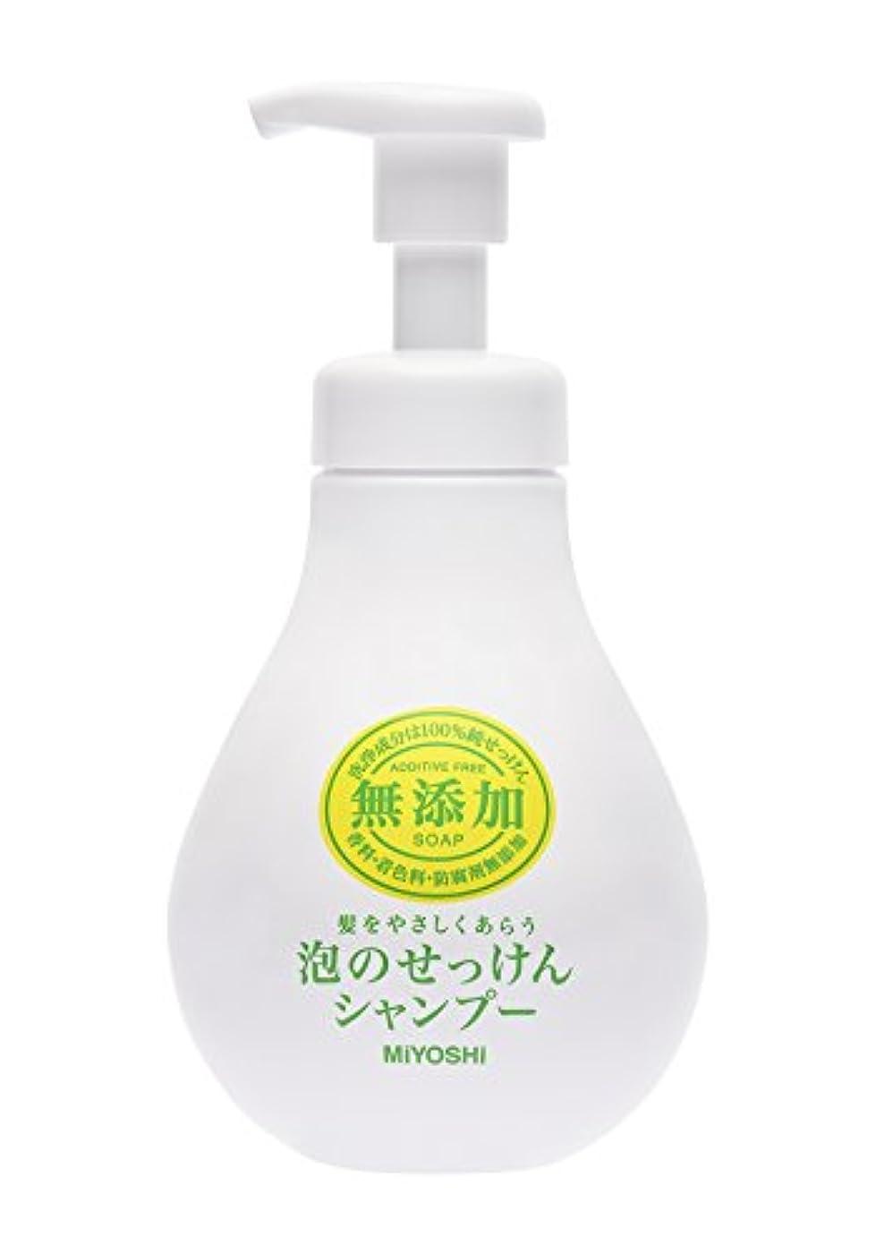 言及する取り出すインターネットミヨシ石鹸 無添加 泡のせっけんシャンプー シャンプー本体 500mL