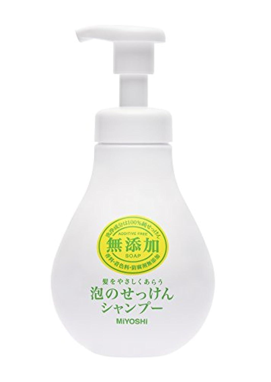 晩餐蜂踊り子ミヨシ石鹸 無添加 泡のせっけんシャンプー シャンプー本体 500mL