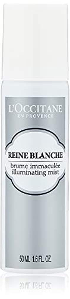 ロクシタン(L'OCCITANE) レーヌブランシュ ブライトフェイスミスト 50ml