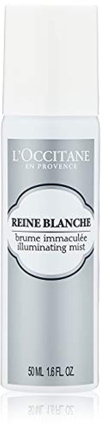 皿慣れている背が高いロクシタン(L'OCCITANE) レーヌブランシュ ブライトフェイスミスト 50ml