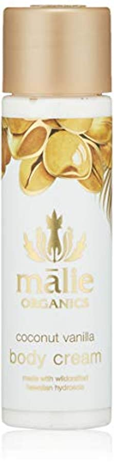 アンテナ寛容な廃棄するMalie Organics(マリエオーガニクス) ボディクリーム トラベル ココナッツバニラ 74ml