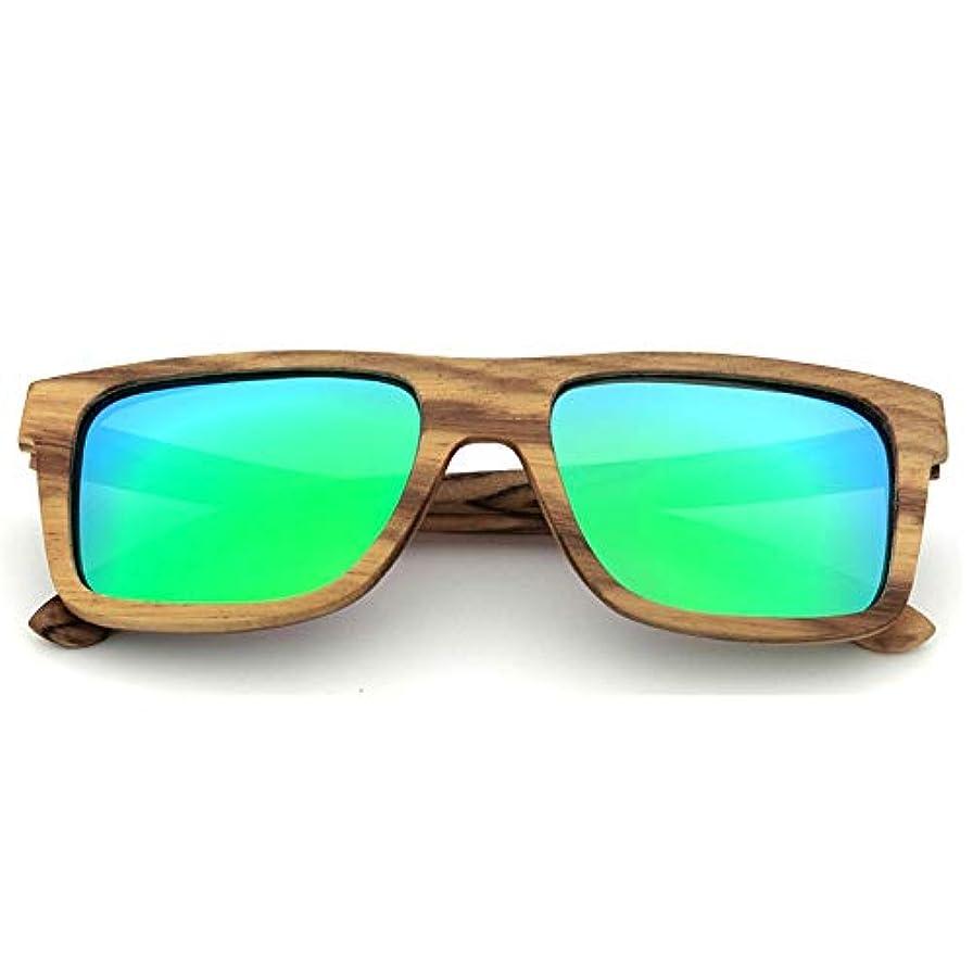 パット不正確リフレッシュLinannau メンズスポーツ用偏光板サングラス、手作り木製フレームメガネ (色 : オレンジ)