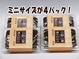 水ようかん ミニパック 4個詰め合わせ ×2セット [クール便]