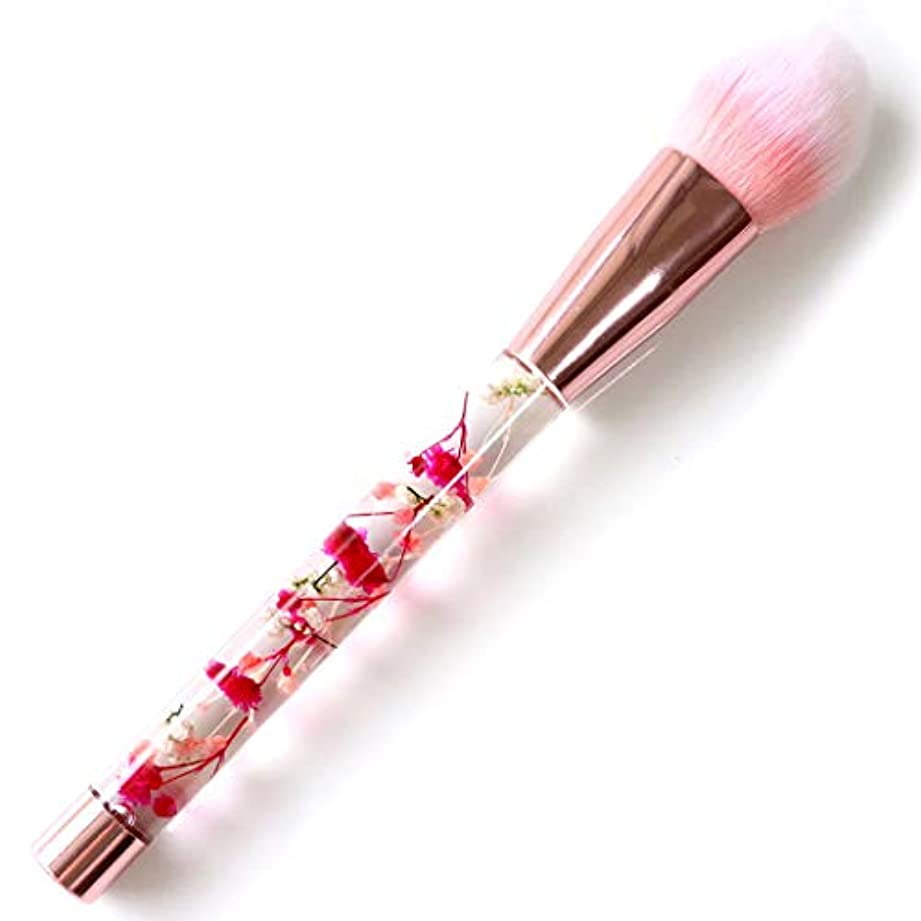 抜本的な割る資源ハーバリウム メイクブラシ チークブラシ 化粧 コスメ プレゼント 花 フラワー ピンクゴールド2番