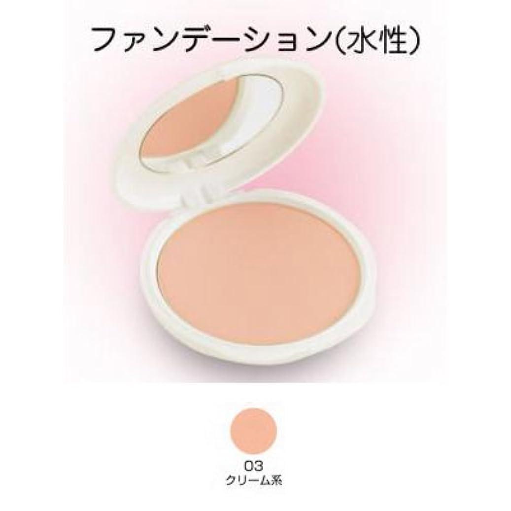 ボウリングパーセントドームツーウェイケーキ 28g 03クリーム系 【三善】