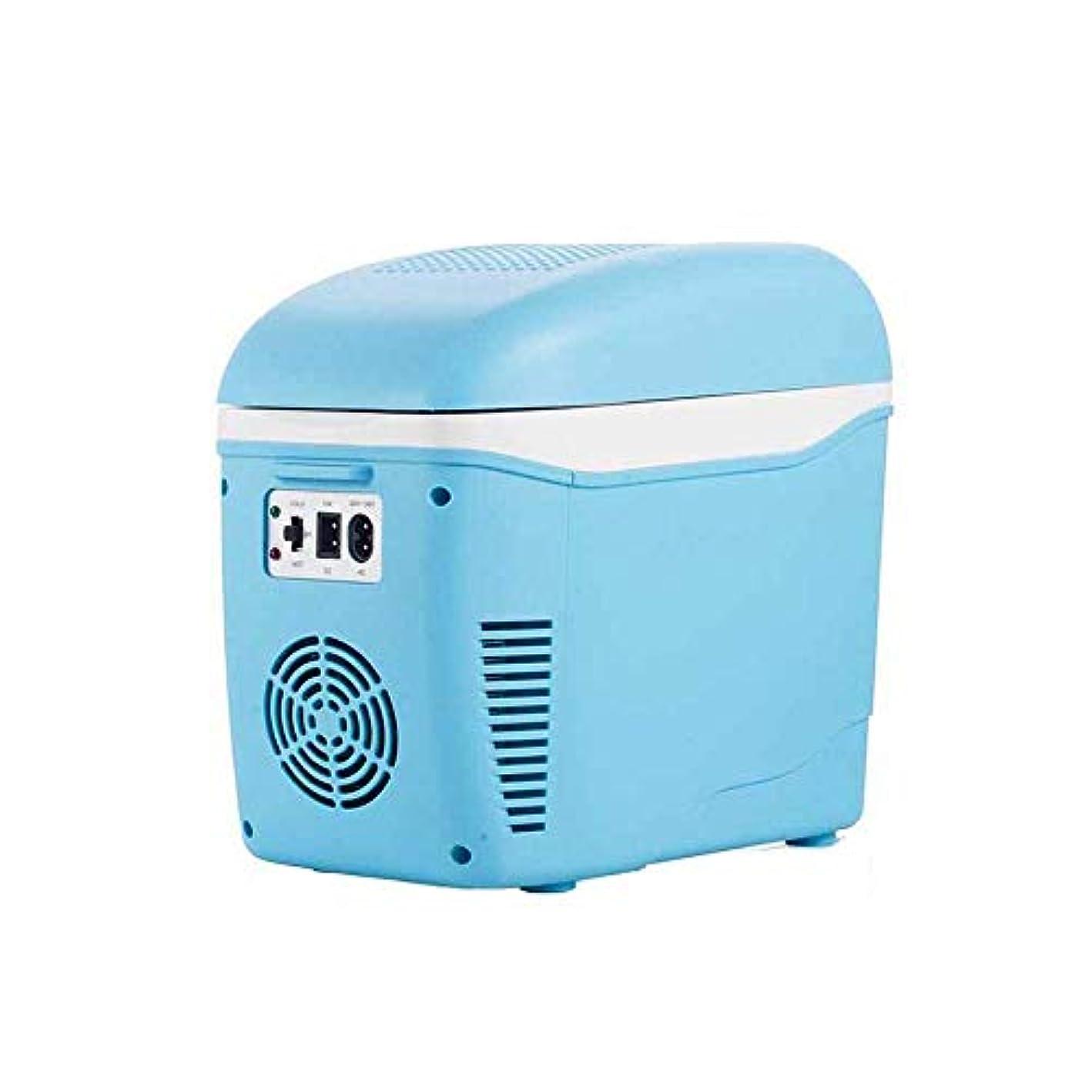 次優雅な電極ポータブル7.5L車のミニ冷蔵庫タイプの電気クーラーヒーター車冷蔵庫冷凍庫ウォーマー[エネルギークラスA ++]