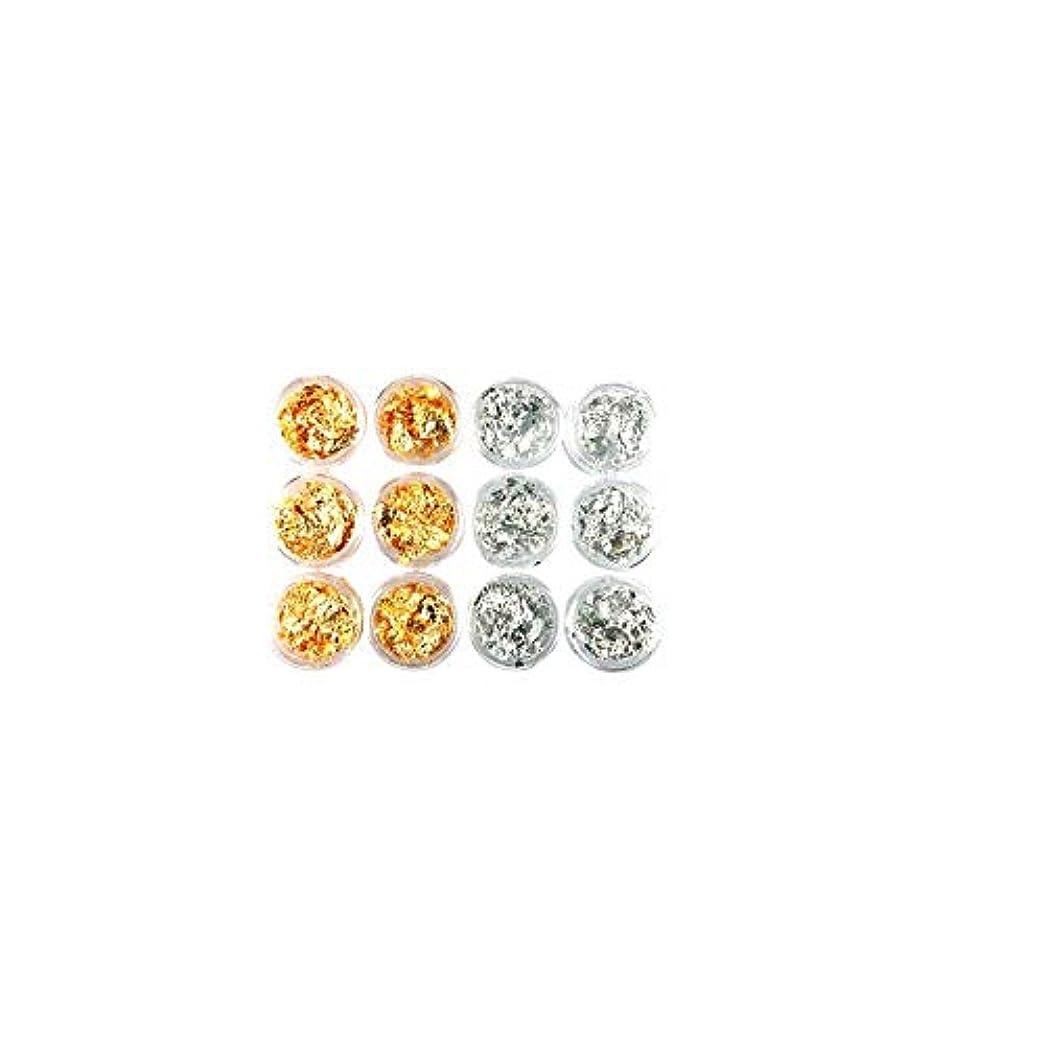 影響する放置テロOnior 12パックゴールドシルバーネイルシャイニングフォイルスパンコール超薄型ネイルグリッタースパンコールdiyネイルアートグリッター装飾用フェイスボディヘアナイ丈夫で実用的