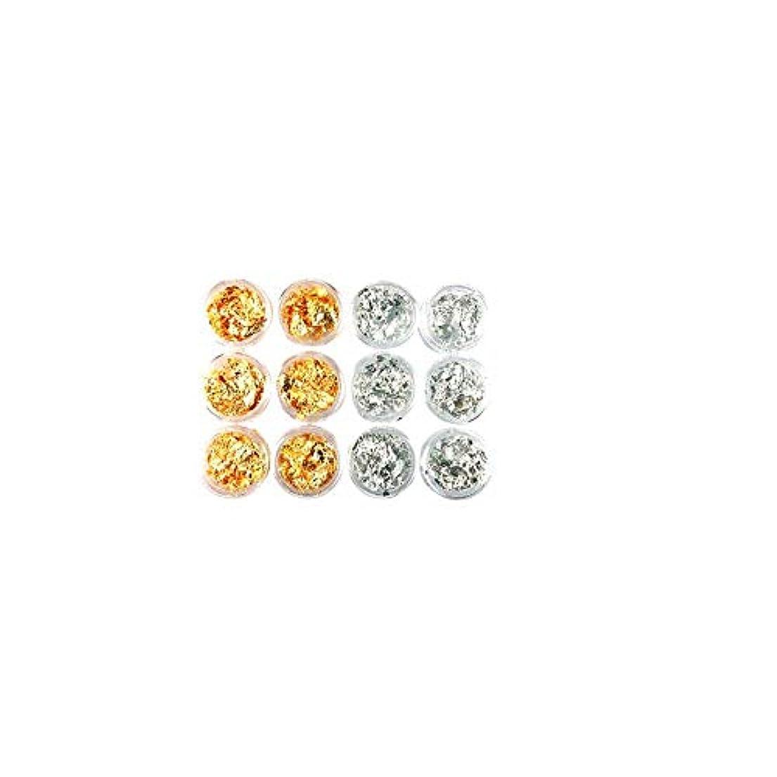 規模劣る生Onior 12パックゴールドシルバーネイルシャイニングフォイルスパンコール超薄型ネイルグリッタースパンコールdiyネイルアートグリッター装飾用フェイスボディヘアナイ丈夫で実用的