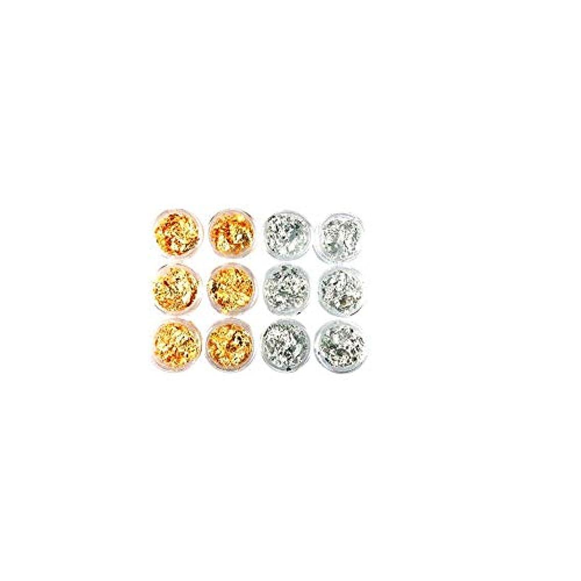 帰る理容室同様にOnior 12パックゴールドシルバーネイルシャイニングフォイルスパンコール超薄型ネイルグリッタースパンコールdiyネイルアートグリッター装飾用フェイスボディヘアナイ丈夫で実用的