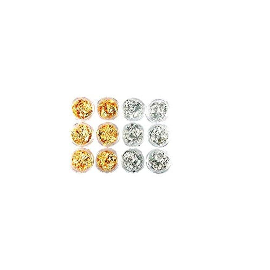 怒ってトン二週間Onior 12パックゴールドシルバーネイルシャイニングフォイルスパンコール超薄型ネイルグリッタースパンコールdiyネイルアートグリッター装飾用フェイスボディヘアナイ丈夫で実用的