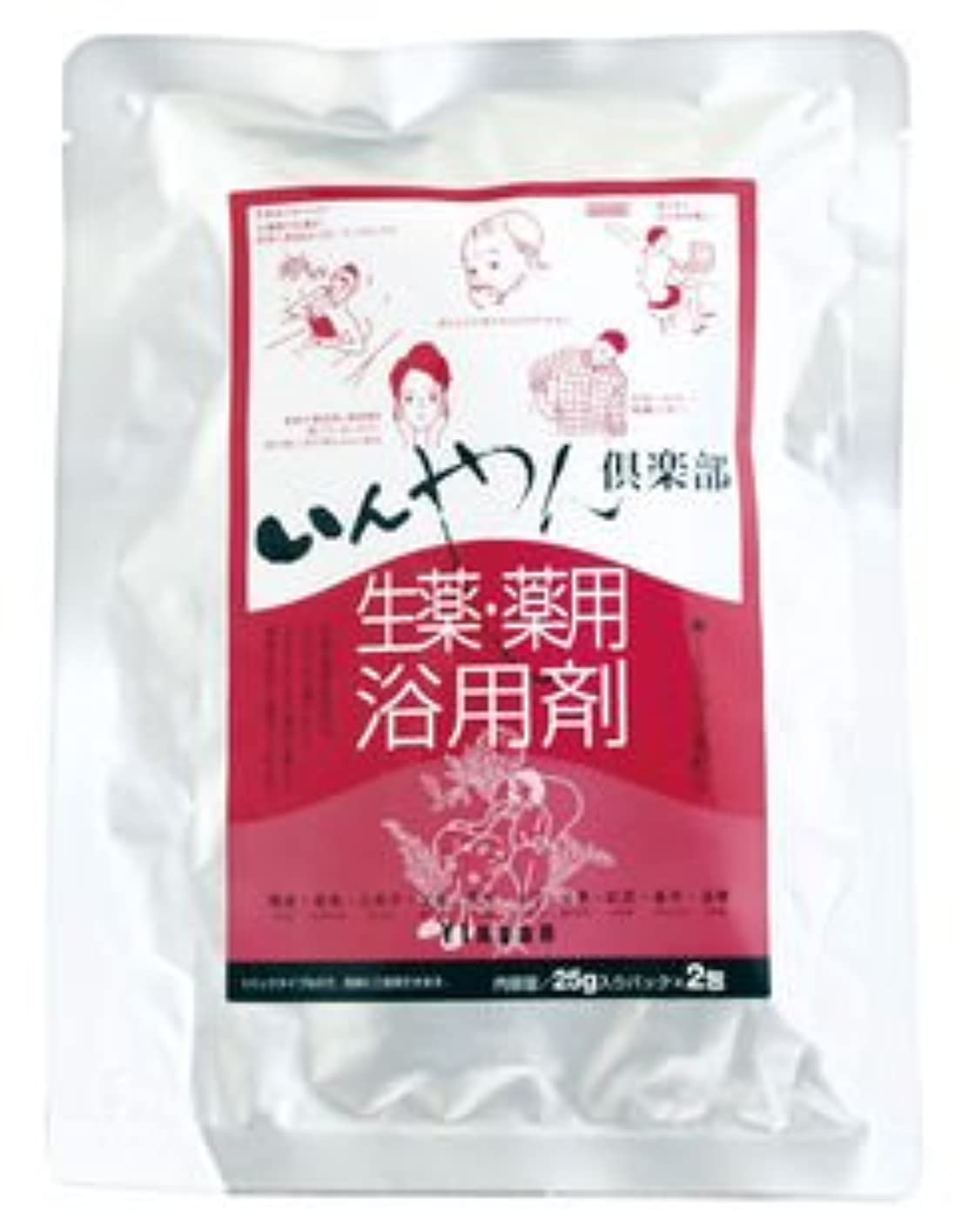 ミシン落ち着く矩形生薬 薬用浴用剤 25g×2包