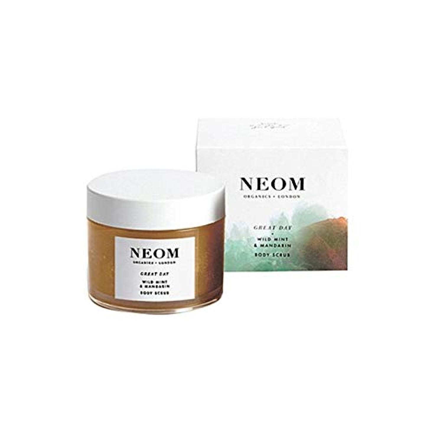 質量前置詞レッドデート[Neom] Neom高級有機物素晴らしい一日ボディスクラブ332グラム - Neom Luxury Organics Great Day Body Scrub 332G [並行輸入品]