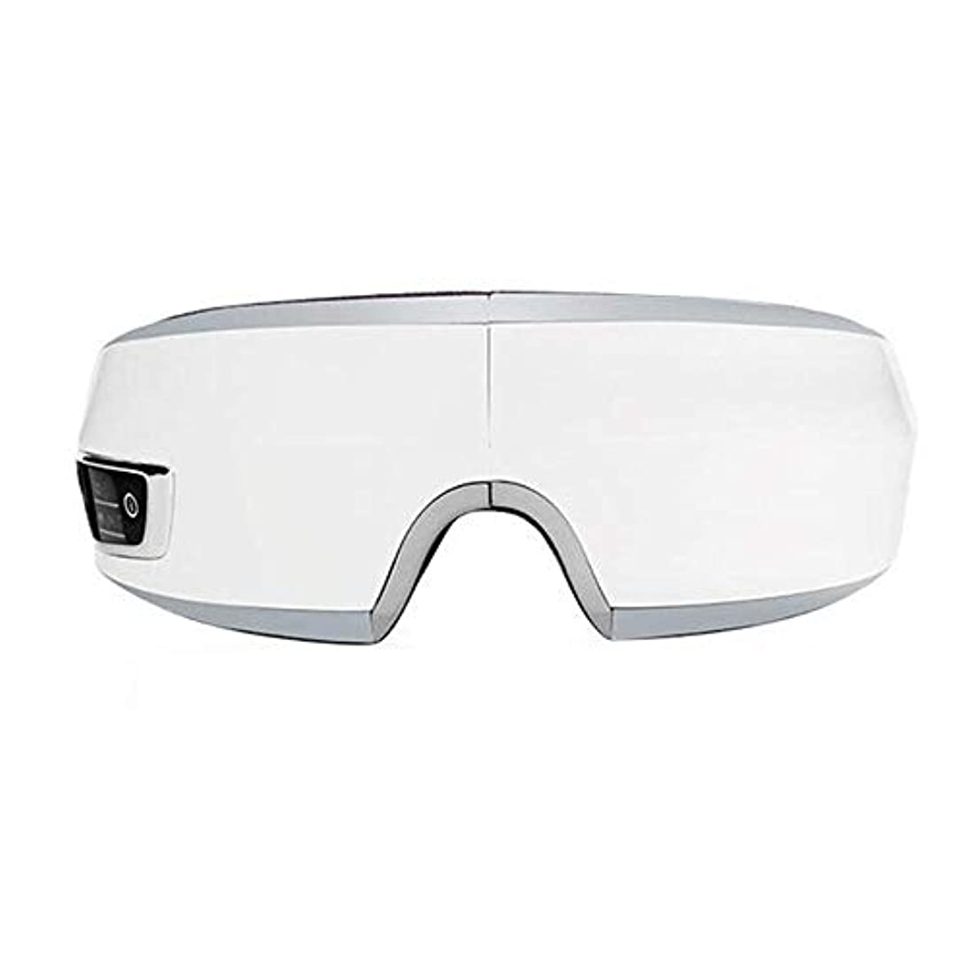 サイドボード縫い目完全に乾くJJYPY 電動アイマッサージャー、熱圧縮機能付きワイヤレス充電式アイマッサージャー、空気圧、目の疲労、ドライアイのストレス緩和