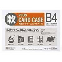 生活日用品 (業務用100セット) 再生カードケース ソフト B4 PC-314R