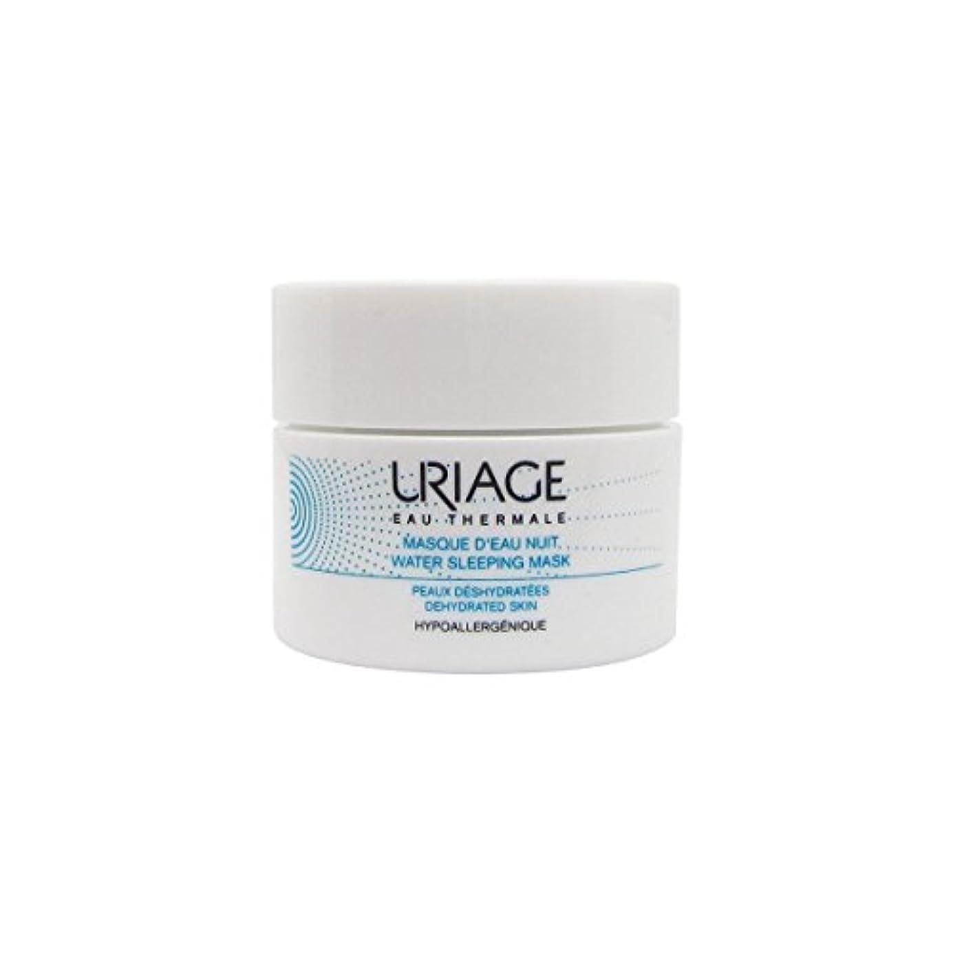 カナダ資産行進Uriage Night Water Mask 50ml [並行輸入品]