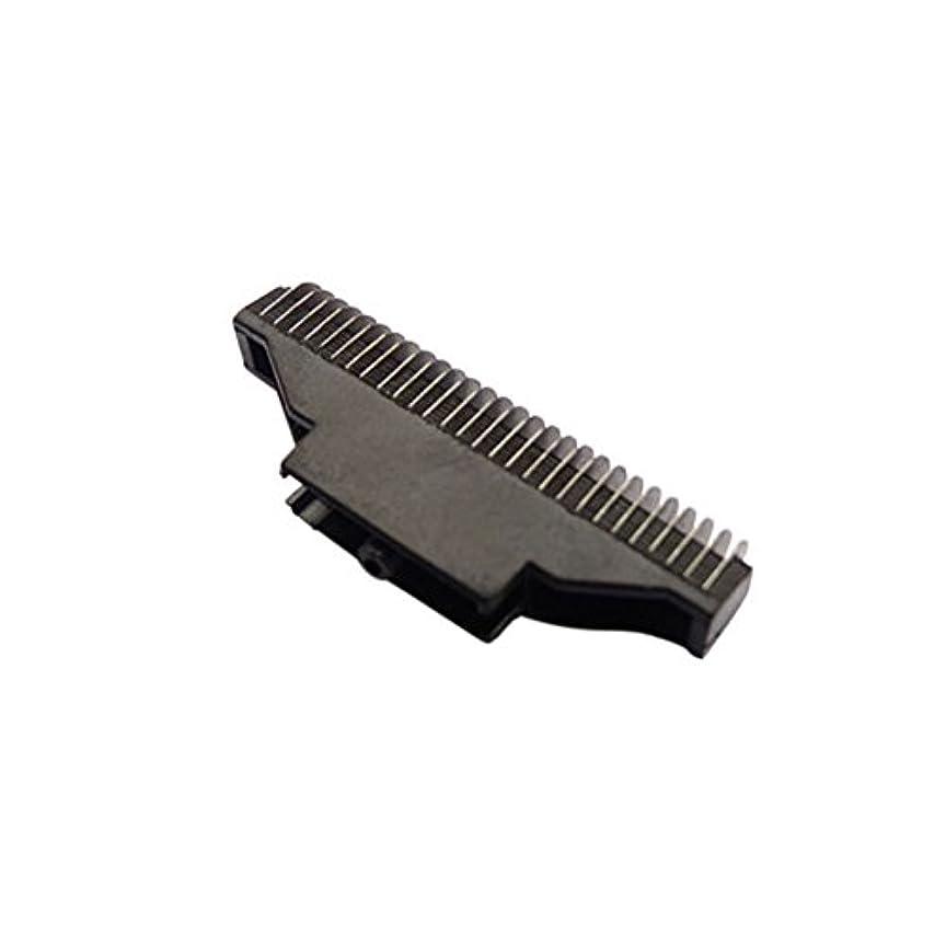 不要巻き取り広々HZjundasi Replacement Inner ブレード コンボ for Panasonic ES4026/25/27 ES4853 ES9852