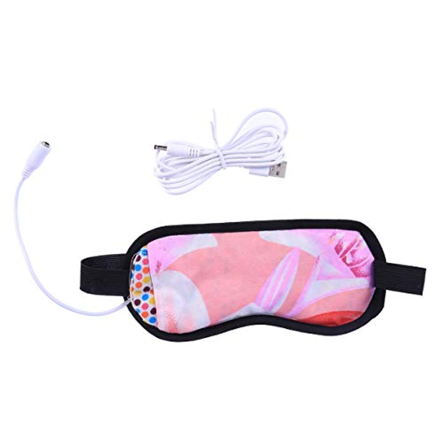 浅い地震ハードリングHealifty USBケーブル付きUSB加熱アイマスクポータブルスリープマスク