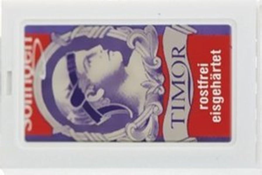 雑多な十一贈り物Timor Stainless Steel 両刃替刃 10枚入り(10枚入り1 個セット)【並行輸入品】