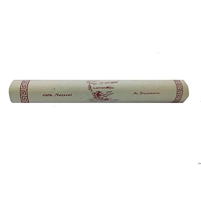 エーカーバズ腕Lama Chodpa チベット香 天然チベタンインセンス Medium 31本入【環境浄化】