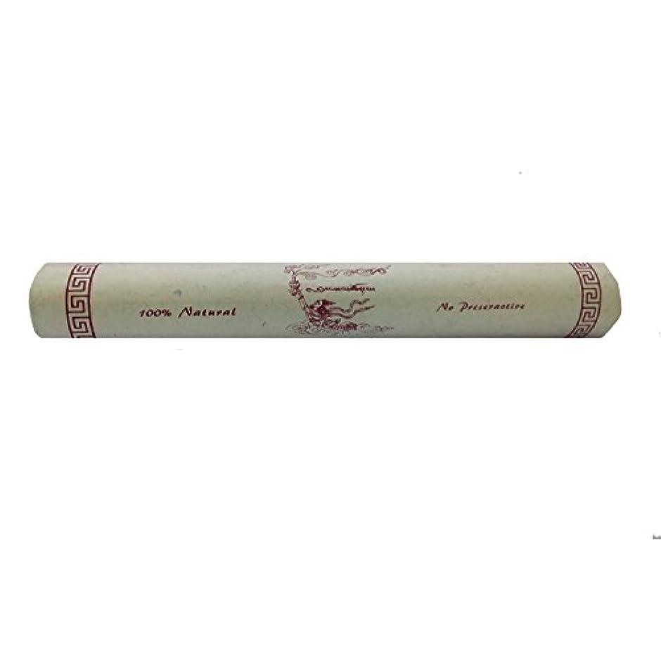 省略けがをする頻繁にLama Chodpa チベット香 天然チベタンインセンス Medium 31本入【環境浄化】